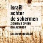 Boekrecensie: Israël achter de schermen - Salomon Bouman