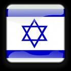 Boekrecensie: Israël en ik – Bert de Bruin