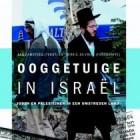 Boekrecensie: Ooggetuige in Israël – Aad Kamsteeg