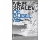 Boekrecensie: De Bijbel nu – Meir Shalev