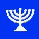 Boekrecensie: De wereld van het Joodse geloof – Leo Hirsch