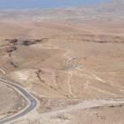 Boekrecensie: Israel, a regional geography – Yehuda Karmon
